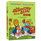 The Berenstain Bears - 20 DVDs (Mandarin Chinese Edition)