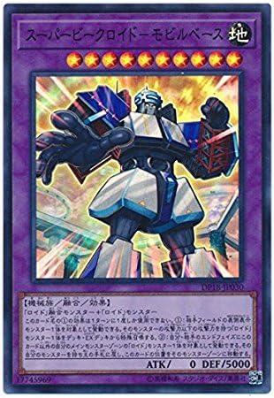 Yu Gi Oh!/Super Lloyd Vik - MOBIRUBESU (Supermarket) / DP18-JP030 / The du Eli Strike Pack - Legend du Eli Strike Volume-.: Amazon.es: Juguetes y juegos