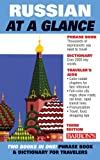 Russian at a Glance, Thomas R. Beyer, 0764137670