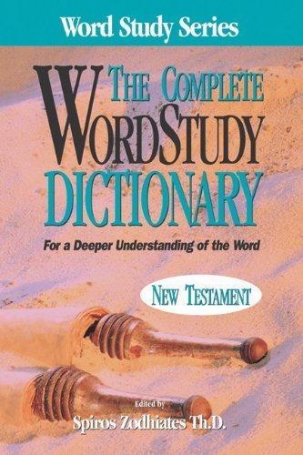 WORD STUDIES N THE NEW TESTAMENT VOLUMES