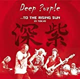 ...To the Rising Sun (In Tokyo) [2CD+DVD] - European/UK Edition