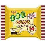 【業務用】QBB 徳用とろけるスライスチーズ 冷蔵 14枚入