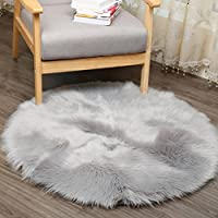 Matoen Soft Artificial Wool Rug Chair Cover Warm Hairy Carpet Seat Pad (Gray)