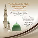 The Reality of Our Master Mohammad CPTH: Arabic Edition | Mohammad Amin Sheikho