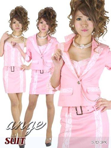 ベルト非常に人に関する限りキャバスーツ/白レースキャミ付き3点セット/S(7号)/ピンク