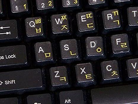 Pegatinas teclado coreano transparente con letras AMARILLAS - Apto para cualquier ordenador o portátil teclado