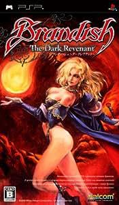 Brandish: Dark Revenant [Japan Import]