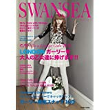SWANSEA 2010年号 小さい表紙画像