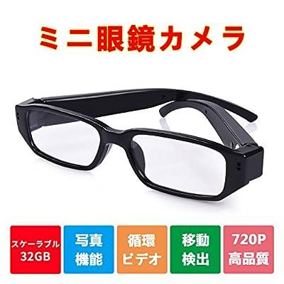 YAOAWE FHD Hidden Camera Eyeglasses - Super Small Surveillance Spy Camera - Video Loop Recording, Photo Taking - Mini Digital Camera-USB Charger