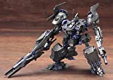 Kotobukiya Armored Core Verdict Day Co3 Malicious R.I.P. 3/m Plastic Model Kit