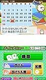 700 Bannin no Atama wo yoku suru chou Keisan DS 13,000 Ton + imeji keisan [Japan Import]
