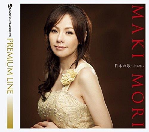 SACD : Maki Mori - Nihon No Uta-hana Ha Saku (Japan - Import)