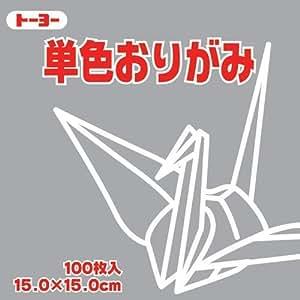 toyo origami paper single color gray 15cm 100 sheets