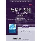 国外计算机科学教材系列•数据库系统:设计、实现与管理(第5版)(英文版)