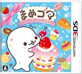 Mamegoma Happy! Suites Farm - for Japanese Nintendo 3DS Only