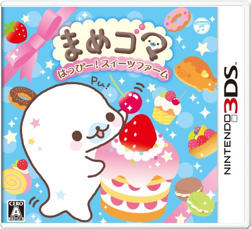 Mamegoma-Happy-Suites-Farm-for-Japanese-Nintendo-3DS-Only