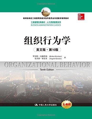 Organizational Behavior: Key Concepts, Skills & Best Practices, 5th Edition