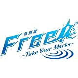 【Amazon.co.jp限定】 アニメ『特別版 Free! -Take Your Marks-』OP/ED主題歌 FREE-STYLE SPIRIT/タイトル未定 (オリジナルL判ブロマイド付)