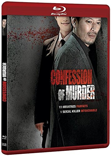 CONFESSIONS OF MURDER [Blu-ray]