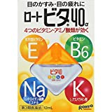 Rohto VITA Vitamin 40a Eye Drops 12ml (Japan Import)