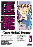 team medical dragon t.21