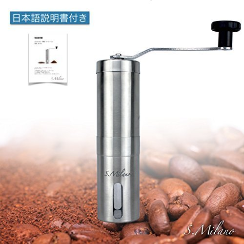 [S.Milano] hand grinder coffee mill (ceramic, stainless steel) Japanese manual and with cleaning brush by S.Milano