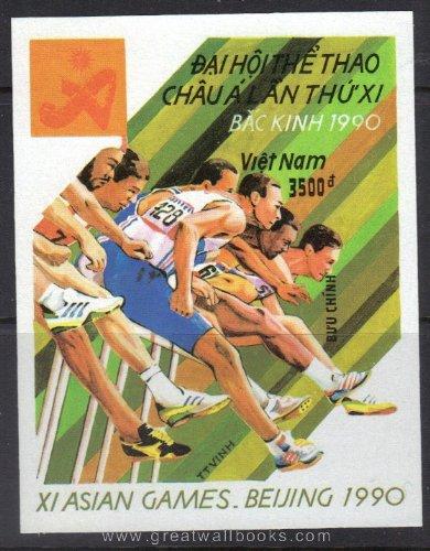 1990 Asian Games - Vietnam Stamps - 1990, Sc 2141, Asian Games, Beijing, MNH, F-VF