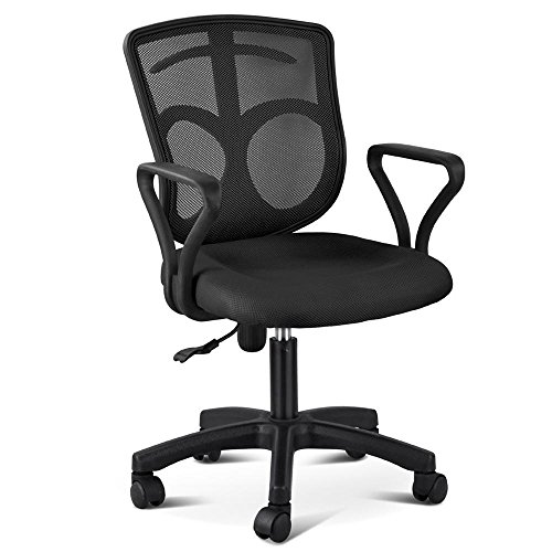 Yaheetech Black Office Mesh Chair Mid-back Desk Chair - Adjustable Height, Mesh Backrest, Stand Bar (Adjustable Mesh Backrest)