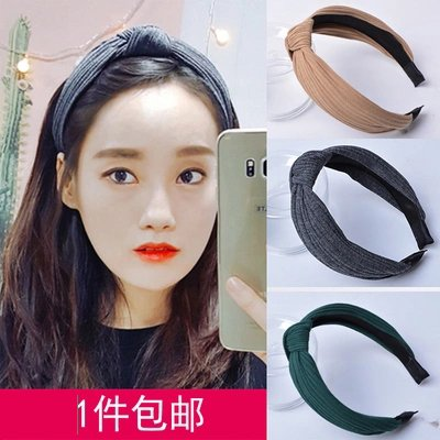 Children's hair bands headdress simple compact ultra wide-brimmed germination trend in Europe and America to take a bath to wash hair with a fresh charm for women girl lady by Generic
