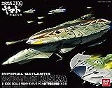 Bandai Hobby 1/1000 scale Nazca Class Astro Strike Carrier Kiska
