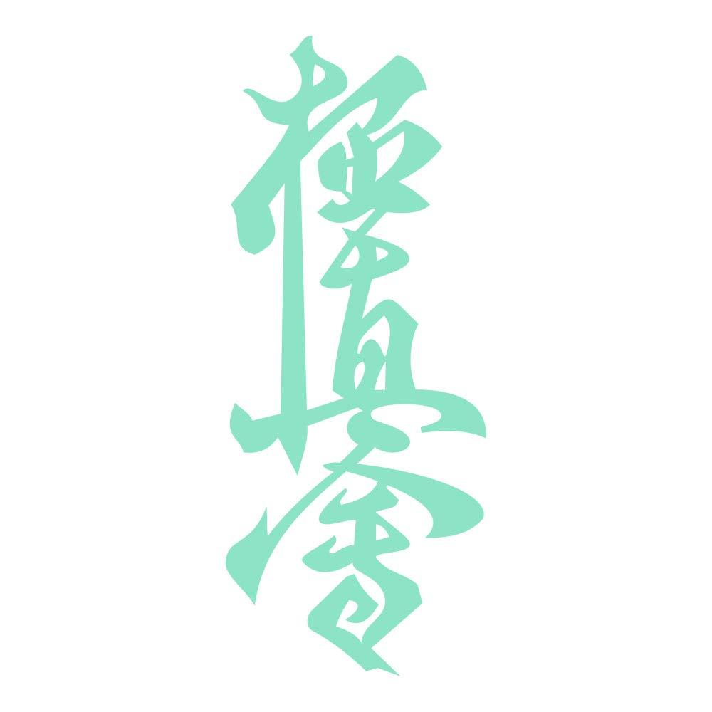 Azutura Karate Symbol Wandtattoo Kampfsportarten Kampfsportarten Kampfsportarten Wand Sticker Jungen Schlafzimmer Haus Dekor verfügbar in 5 Größen und 25 Farben Groß Königliche Blau B00DOBJUTY Wandtattoos & Wandbilder bcada2