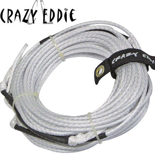 【ウェイクボード用メインライン/ロープ】CRAZY [color:ホワイト] EDDIE(クレイジーエディー)75'ケーブルライン(4sec) [color:ホワイト] B004YRT8YE B004YRT8YE, 門扉フェンス アルミゲート専科:3b550991 --- ijpba.info