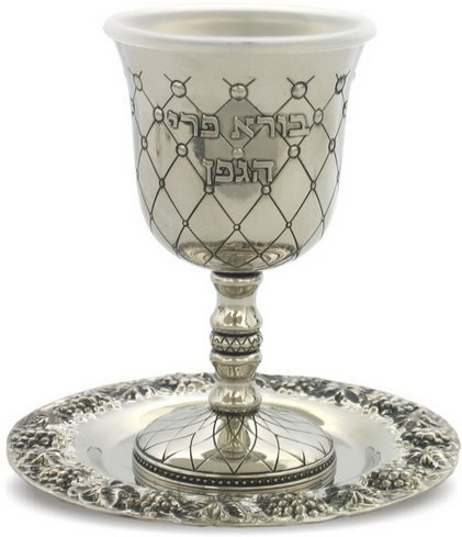 Kiddush-Cup-Diamond-w-Tray-Nickel-Plated-For-Passover