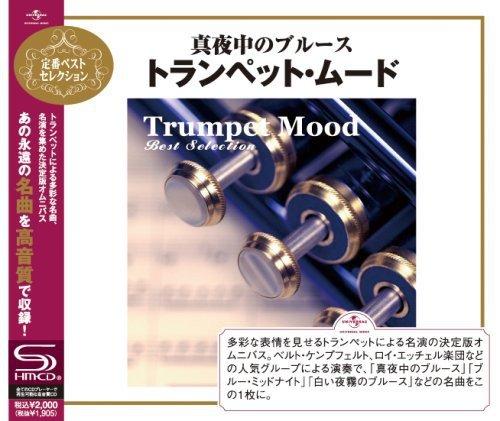 トランペット・ムード・ベスト・セレクションの商品画像