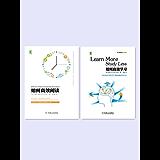 如何高效阅读+如何高效学习套装