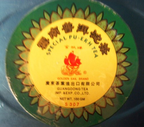 (Golden Sail Brand - Special Pu-Erh Tea (Tuo Cha Black Tea) from China Yunnan, 3.53 Oz.)