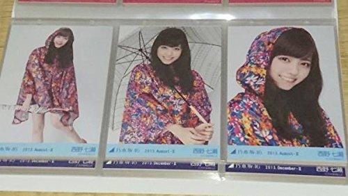 乃木坂46公式生写真 西野七瀬 レインコート3枚コンプ B07CRJJHN3
