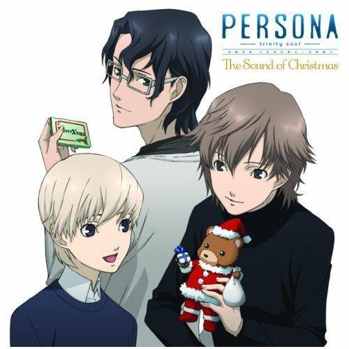 CD : Persona Trinity Soul - Drama Cd (Japan - Import)