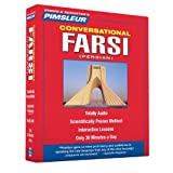 Pimsleur Farsi Persian Conversational Course - Level 1 Lessons 1-16 CD: Learn to Speak and Understand Farsi Persian with Pimsleur Language Programs