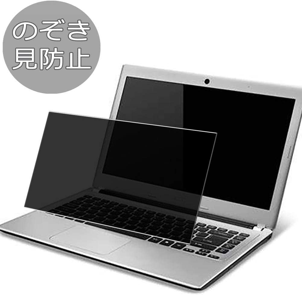 """Synvy Privacy Screen Protector Film for ACER Aspire V5-431 / V5-431G 14"""" Anti Spy Protective Protectors [Not Tempered Glass]"""