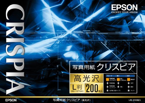 200 sheets KL200SCKR EPSON photo paper CRISPIA <high gloss> L-size (japan import) (Paper Photo 200 Epson)