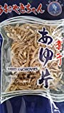 Dried Anchovies 3 Oz. Product of Japan. Healthy and Delicious