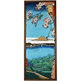 Hana Butai Wooden Picture Frame and Dyed Painting of Hiroshige Ukiyo-e ''100 Famous Views of Edo'', Wall Hanging Art Interior Decoration Artwork Picture Gifts Dark Brown-Colored Frame (Japan Import)