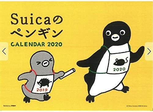 Amazon Co Jp Suica ペンギン カレンダー 2020 卓上カレンダー さかざきちはる Jr東日本 ホビー 通販