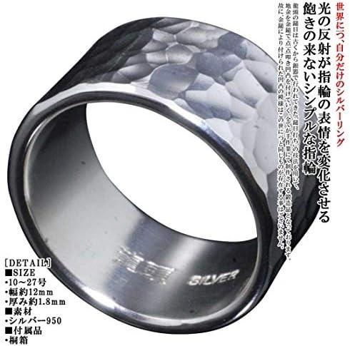 [龍頭] シルバー 950 丸 鎚目 リング 幅 8mm シルバークロス セット メンズ 指輪 シンプル 17号