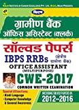 Gramin Bank Office Assistant (Clerk) Solved Papers For CWE-2017 IBPS RRBS (Hindi) - 1936