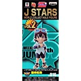 J STARS World Collectible figure vol.2 [JS016. Yusuke Fujisaki] (single)