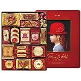 Japanese Cookies Gift Box / AKAI BOHSHI Red Box 59 Packs