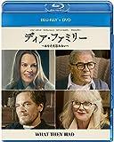 ディア・ファミリー ~あなたを忘れない~ ブルーレイ+DVD [Blu-ray]