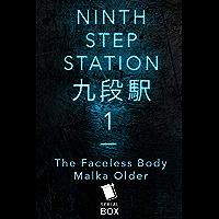 Ninth Step Station: Episode 1 (English Edition)